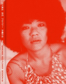 Ishikawa Mao : Red flower, the women of Okinawa